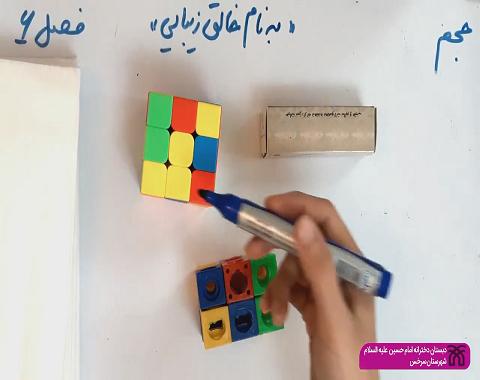 مروری بر مبحث سوم(حجم) فصل شش ریاضی / پایه پنجم