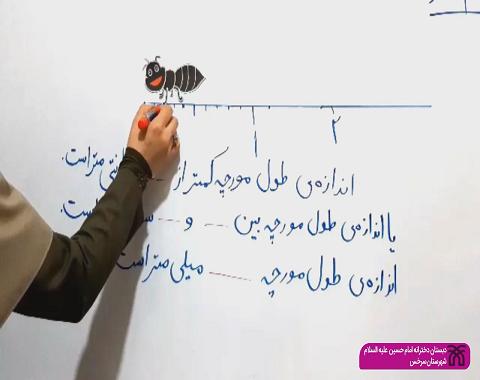 تدریس مبحث کسر از فصل هفتم کتاب ریاضی / پایه دوم